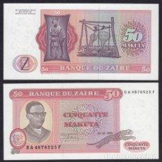 Billetes extranjeros: ZAÏRE - 50 MAKUTA - (14.10.1980) - S/C. Lote 190902887