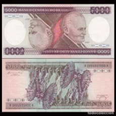Billetes extranjeros: BRASIL - 5000 CRUZEIROS - SIN FECHA (1984) - S/C. Lote 190985553