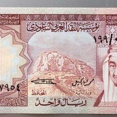 Billetes extranjeros: ARABIA SAUDÍ. 1 RIYAL. Lote 191023581