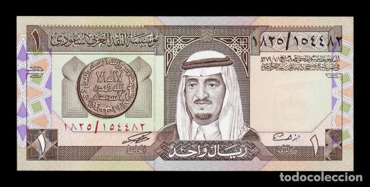 ARABIA SAUDI 1 RIYAL 1984 PICK 21D SC UNC (Numismática - Notafilia - Billetes Extranjeros)