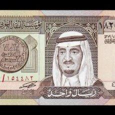 Billetes extranjeros: ARABIA SAUDI 1 RIYAL 1984 PICK 21D SC UNC. Lote 191139798