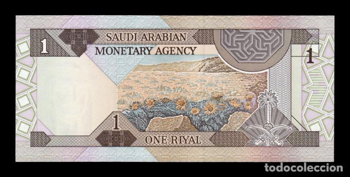 Billetes extranjeros: Arabia Saudi 1 Riyal 1984 Pick 21d SC UNC - Foto 2 - 191139798