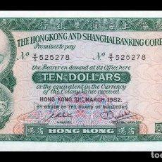 Billetes extranjeros: HONG KONG 10 DOLLARS HSBC 1982 PICK 182J SC UNC. Lote 191188251