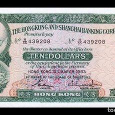 Billetes extranjeros: HONG KONG 10 DOLLARS HSBC 1983 PICK 128J SC UNC. Lote 191189536