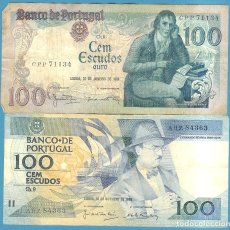 Billetes extranjeros: PORTUGAL 2 BILLETES DE 100 ESCUDOS 1984,1986. Lote 191261893