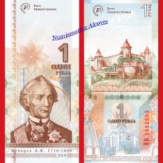 Billetes extranjeros: TRANSNISTRIA 1 RUBLO 2019 (2020) CONMEMORATIVO PICK NUEVO - SC. Lote 191332558