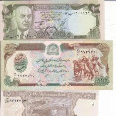 Billetes extranjeros: 5 BILLETES DE AFGHANISTAN S/C. Lote 191332637