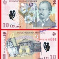 Billetes extranjeros: RUMANIA 10 LEI 2008 2009 POLÍMERO PICK 119E - SC. Lote 191345351