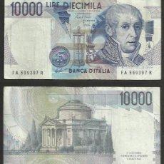 Billetes extranjeros: ITALIA 10000 LIRAS 1984 PICK 112A. Lote 177380465