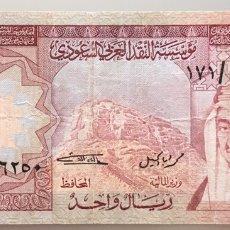 Billetes extranjeros: ARABIA SAUDÍ. 1 RIYAL. Lote 191531932