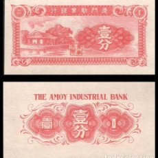 Billetes extranjeros: CHINA 1 CENTIMO THE AMOY INDUSTRIAL BANK 1940 S/C. Lote 191654251
