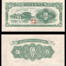 Billetes extranjeros: CHINA 5 CENTIMOS THE AMOY INDUSTRIAL BANK 1940 S/C. Lote 191654577