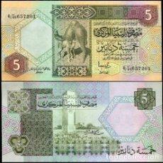 Billetes extranjeros: LIBIA 5 DINARES 1991. PICK 60. SIN CIRCULAR. Lote 191654717