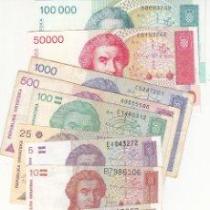 Billets internationaux: CROACIA - LOTE 9 BILLETES DIFERENTES. Lote 191734182