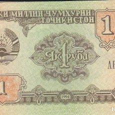 Billets internationaux: TAYIKISTAN - LOTE 2 BILLETES. Lote 191803397