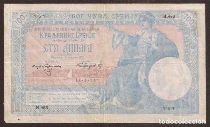 SERBIA (REINO). 100 DINARA 1905. PICK 12. ESCASO. (Numismática - Notafilia - Billetes Extranjeros)