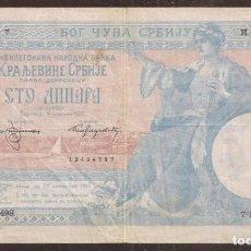 Billetes extranjeros: SERBIA (REINO). 100 DINARA 1905. PICK 12. ESCASO.. Lote 191839431