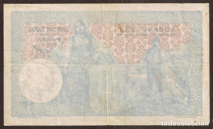 Billetes extranjeros: SERBIA (Reino). 100 dinara 1905. Pick 12. Escaso. - Foto 2 - 191839431