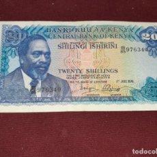 Billetes extranjeros: KENYA, 20 SHILLINGS 1976. Lote 192016835