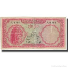 Billetes extranjeros: BILLETE, 5 RIELS, CAMBOYA, KM:10A, RC+. Lote 192100595