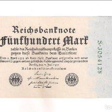 Billetes extranjeros: BILLETE DE 500 MARCOS DE ALEMANIA DE 1922. SIN CIRCULAR. WORLD PAPER MONEY-74C (BE370). Lote 192143226