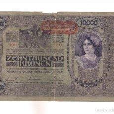Billetes extranjeros: BILLETE DE 10.000 KRONEN (CORONAS) DE AUSTRIA DE 1918. RC. (BE598). Lote 192143745