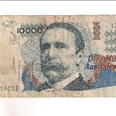 Billetes extranjeros: BILLETE DE 10.000 AUSTRALES DE ARGENTINA DE 1989-91. RC. WORLD PAPER MONEY-334 (BE88). Lote 192144495