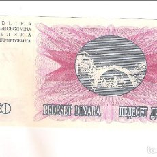 Billetes extranjeros: BILLETE DE 1000 DINARES DE BOSNIA HERZEGOVINA DE 1992 SIN CIRCULAR. WORLD PAPER MONEY-15A (BE368). Lote 192146197