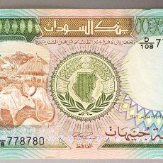 Billetes extranjeros: SUDAN. 5 LIBRAS 1989. Lote 192149785
