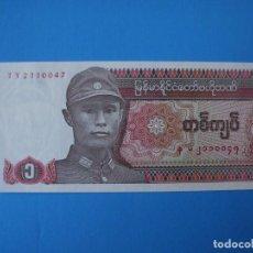 Billetes extranjeros: BILLETE 1 KYAT MYANMAR BIRMANIA. Lote 192151908