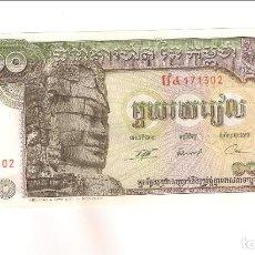 Billetes extranjeros: BILLETE DE 100 RIELS DE CAMBOYA (CAMBODIA) DE 1972. SC. CATÁLOGO WORLD PAPER MONEY-8C (BE393). Lote 192366351