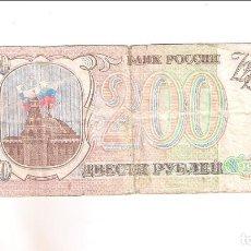 Billetes extranjeros: BILLETE DE 200 RUBLOS DE RUSIA DE 1993. RC. WORLD PAPER MONEY-255 (BE514). Lote 212096610