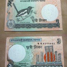 Billetes extranjeros: BILLETE DE BANGLADESH 2 TAKA - AÑO 2010 SIN CIRCULAR. Lote 295393363