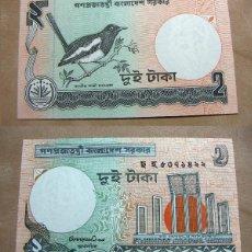 Billetes extranjeros: BILLETE DE BANGLADESH 2 TAKA - AÑO 2010 SIN CIRCULAR. Lote 295393373