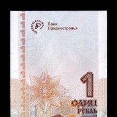 Billets internationaux: TRANSNISTRIA 1 RUBLO CONMEMORATIVO 2019 (2020) PICK NUEVO SC UNC. Lote 192897082