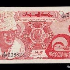 Banconote internazionali: SUDAN 25 PIASTRES 1983 PICK 23 SC UNC. Lote 224976593