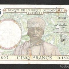 Billetes extranjeros: AFRICA OCCIDENTAL 5 FRANCOS 1936 MBC. Lote 193178788