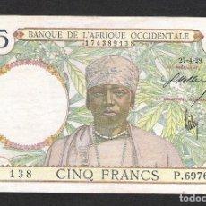 Billetes extranjeros: AFRICA OCCIDENTAL 5 FRANCOS 1939 MBC+. Lote 193179273