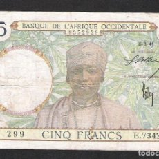 Billetes extranjeros: AFRICA OCCIDENTAL 5 FRANCOS 1941 MBC. Lote 193179377