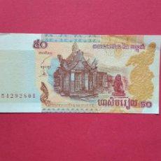 Notas Internacionais: BILLETE DE CAMBODGE CAMBOYA RIELS 50 AÑO 2002 , S/C. Lote 193396168