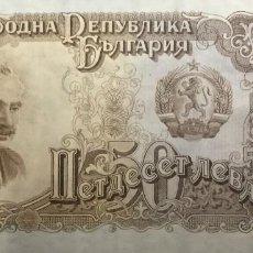 Notas Internacionais: BULGARIA 50 LEVA 1951 PICK 85 . Lote 193442680