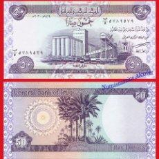 Billetes extranjeros: IRAQ IRAK 50 DINARES 2003 PICK 90 - SIN CIRCULAR. Lote 237298805