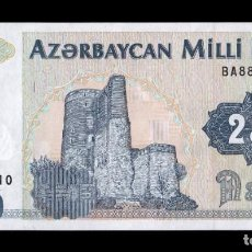 Billetes extranjeros: AZERBAIYAN AZERBAIJAN 250 MANAT 1992 PICK 13B SC UNC. Lote 255940880