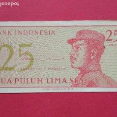 Notas Internacionais: BILLETE DE INDONESIA 25 SEN AÑO 1964 , S/C. Lote 193719968