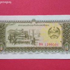 Notas Internacionais: BILLETE DE LAOS 10 KIP KIPS , S/C. Lote 193730131