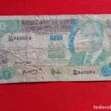 Billetes extranjeros: 10 SHILINGI 1984 KENIA KENYA. Lote 193842532