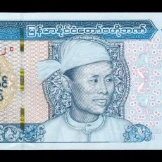 Billets internationaux: MYANMAR 1000 KYATS 2019 (2020) PICK NUEVO SC UNC. Lote 194006132