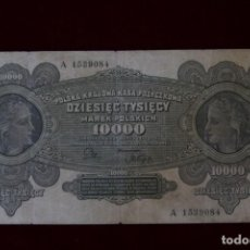 Billetes extranjeros: 10 000 MARCOS 1922 POLONIA. P# 32. Lote 194209077