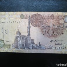 Billetes extranjeros: ANTIGUO BILLETE EXTRANJERO. Lote 194238381