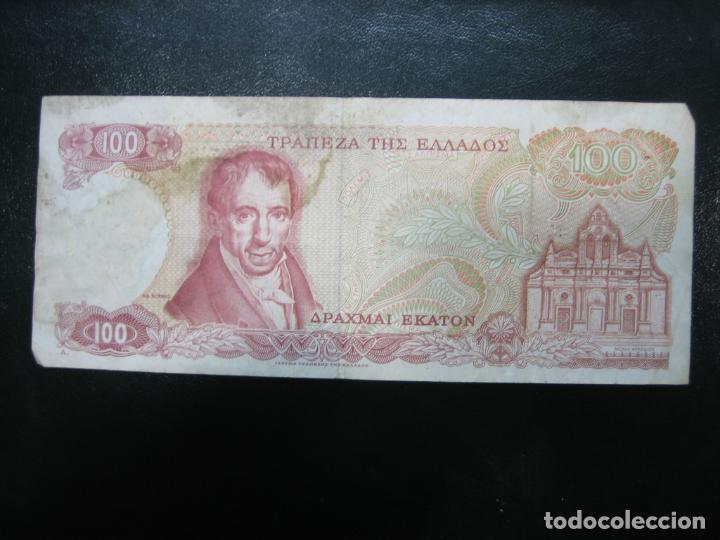 Billetes extranjeros: Antiguo billete extranjero - Foto 2 - 194238447
